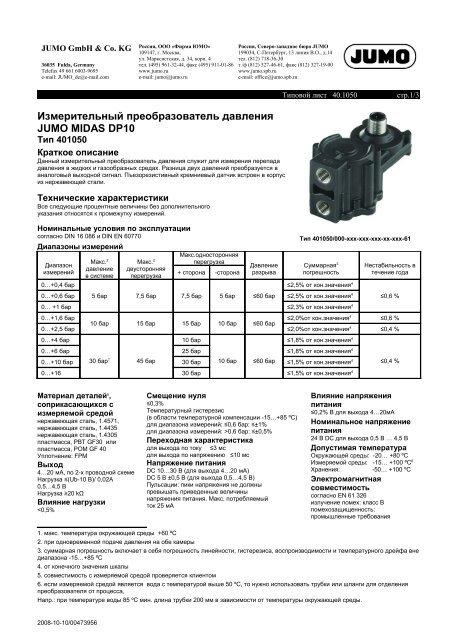 pdf, 687 Кб