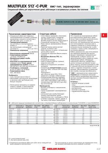 pdf, 193 Кб