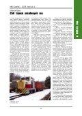 KBK füzetek 2005/1 - Kisvasut.hu - Page 5