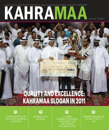QUALITY AND EXCELLENCE: KAHRAMAA SLOGAN IN 2011