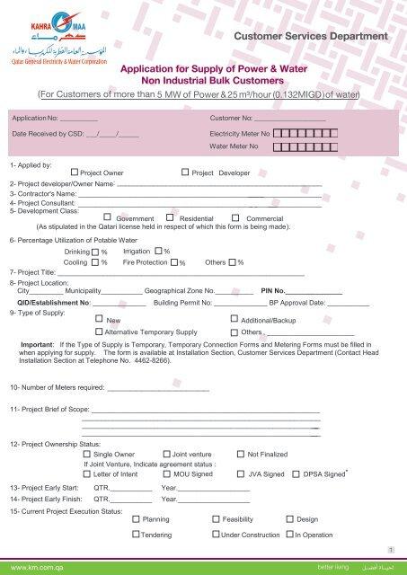 Application Form For Non Industrial Bulk Customer Kahramaa