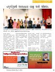 2012 May 3 - Knanaya Catholic Region - Page 4