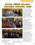 2012 May 3 - Knanaya Catholic Region - Page 6