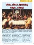 2012 May 3 - Knanaya Catholic Region - Page 7