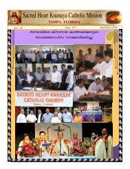 2010 March 21 - Knanaya Catholic Region