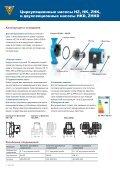 VORTEX - Deutsche Vortex Gmbh & Co. KG - Page 2