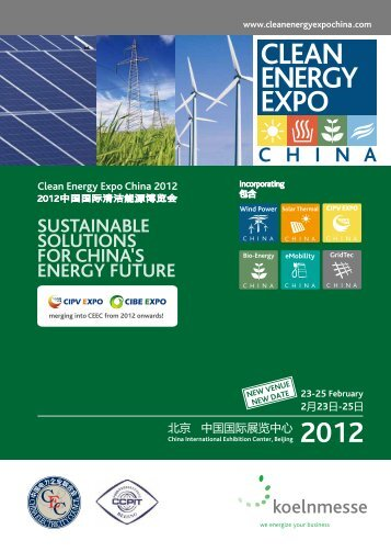 SUSTAINABLE SOLUTIONS FOR CHINA'S ENERGY FUTURE