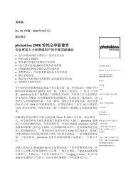 更多信息 - 德国科隆展览中国有限公司