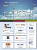 CLEAN ENERGY EXPO CHINA 2010 - Page 4