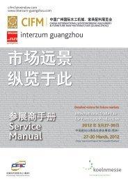 Service Manual - 德国科隆展览中国有限公司