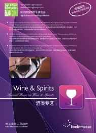 Wine & Spirits - Agriculture & Food Expo Harbin