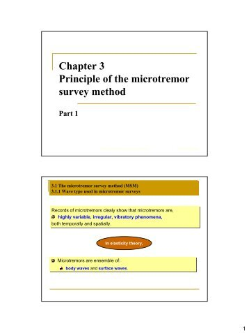 Chapter 3 Principle of the microtremor survey method Part 1