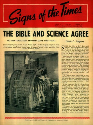THE BIBLE AND SCIENCE AGREE