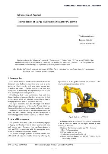 Introduction of Large Hydraulic Excavator PC2000-8 - Komatsu
