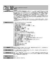 社会分野 - 駒澤大学