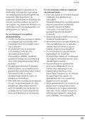 KOMPERNASS GMBH · BURGSTRASSE 21 · D-44867 BOCHUM ... - Page 7