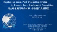 Developing Green Port Evaluation System to Promote Port ...