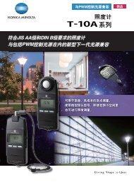 中文PDF: 3.31MB - 柯尼卡美能达