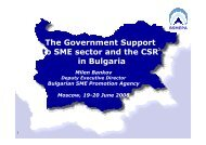 The Government Support to SME sector and the CSR in Bulgaria