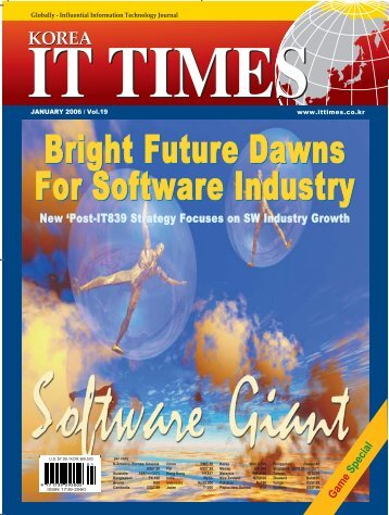 Bright Future Dawns For Software Industry Bright ... - Korea IT Times