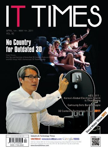 No Country for Outdated 3D - Korea IT Times