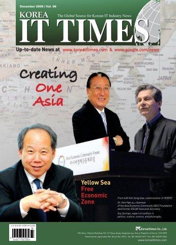 레이아웃 1 - Korea IT Times