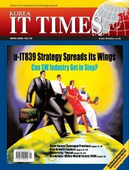 u-IT839 Strategy Spreads its Wings - Korea IT Times