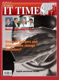 How can Mergers and Acquisitions change the ... - Korea IT Times