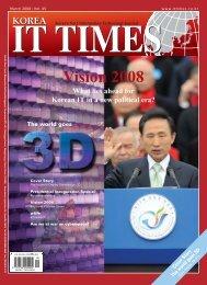Vision 2008 - Korea IT Times