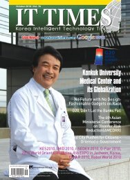 Konkuk University Medical Center and its ... - Korea IT Times