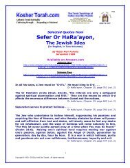 Sefer Or HaRa'ayon, - Kosher Torah
