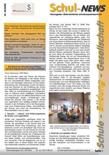 Hammerer, F. (2008): Die Schule der Zukunft braucht Raum