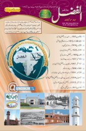 centenary-edition-2014