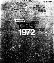 CBS 1972 Annual Report - David Kronemyer
