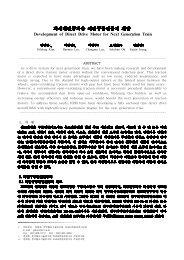 Mercedes chassis motor transmission drive train data pdf