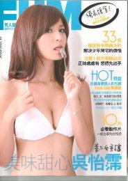 Oct, 2011 FHM (pdf) - KruZin