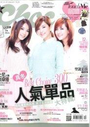 Dec, 2012 Choc Girl(pdf) - KruZin