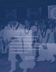 Helu Waiwai -Inventory - Kamehameha Schools