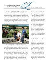 Hawai'i Campus - Kamehameha Schools