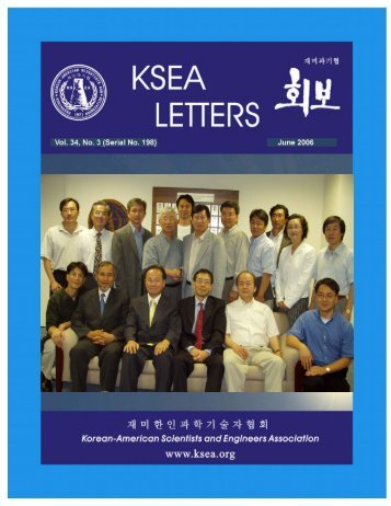 Vol.34-03, June 2006 - Korean-American Scientists and Engineers ...