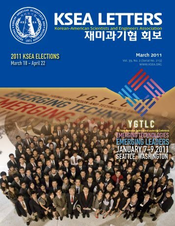 Vol.39-02, Mar. 2011 - Korean-American Scientists and Engineers ...
