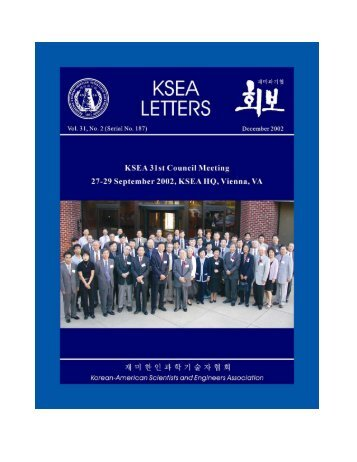 Vol31-02 - Korean-American Scientists and Engineers Association