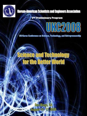 UKC2008 Plenary Speakers and Other Speakers - Korean ...