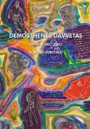 Ausstellungskatalog Demosthenes Davvetas - Kulturzentrum Faust eV