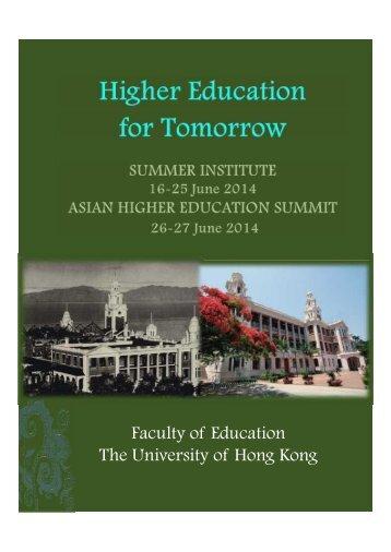 brochure-summer-institute-2014