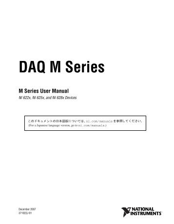 M Series User Manual - Cours