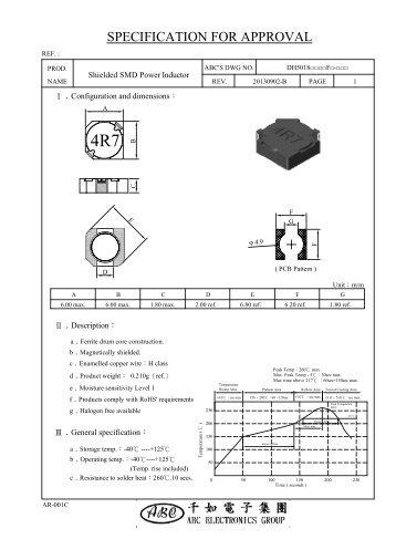 C:\Documents and Settings\gigi\桌面\DH5018-F-.dwg Model (1)