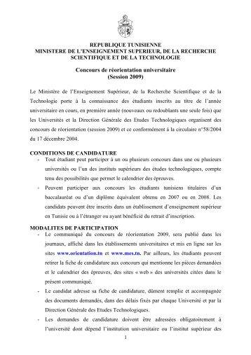 Correction du concours g2e geologie session for Interieur gouv concours