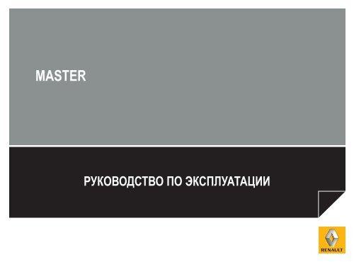 Скачать инструкцию ardo flz 80e pdf » тауредор. Ру  .