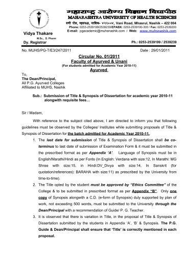 Dissertation statut juridique